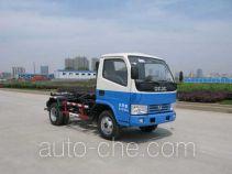 九通牌KR5050ZXXD3型车厢可卸式垃圾车