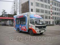 Jiutong KR5060XCC food service vehicle