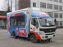 Jiutong KR5060XCC food service vehicle