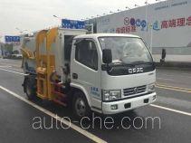 九通牌KR5070ZZZD5型自装卸式垃圾车