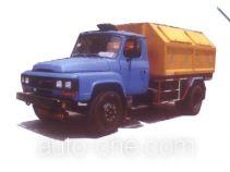 九通牌KR5090ZXXD型车厢可卸式垃圾车