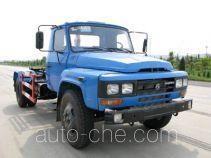 九通牌KR5091ZXXD型车厢可卸式垃圾车