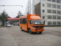 Jiutong KR5120XCC food service vehicle