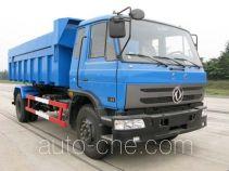 Jiutong KR5150ZLJD sealed garbage truck