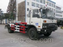 九通牌KR5151ZXXD型车厢可卸式垃圾车