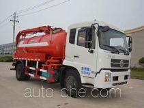 Jiutong KR5160GXW4 sewage suction truck