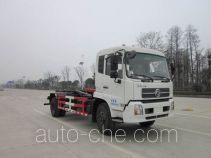 九通牌KR5160ZXXD4型车厢可卸式垃圾车