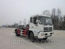 Jiutong KR5160ZXXD4 detachable body garbage truck
