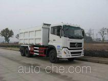 Jiutong KR5250ZLJD3 dump garbage truck