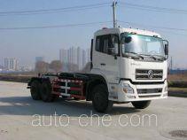 九通牌KR5250ZXXD4型车厢可卸式垃圾车