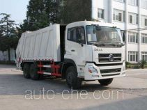 Jiutong KR5252ZYS garbage compactor truck