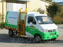 Jihai KRD5022ZZZBEV electric self-loading garbage truck