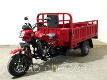 Kaisa KS175ZH-3 cargo moto three-wheeler