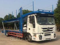 Kuishi KS5180TCLA24 car transport truck