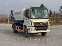 Yanghong KWZ5163ZLJ60H dump garbage truck