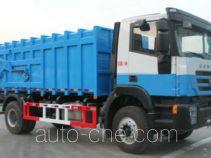 Kawei KWZ5165ZLJ90H dump garbage truck
