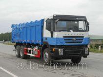 Yanghong KWZ5255ZLJ91H dump garbage truck