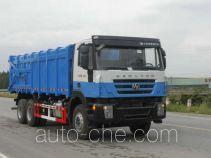 Kawei KWZ5255ZLJ91H dump garbage truck