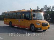 Zhongtong LCK6100DCX primary school bus