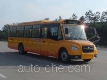 Zhongtong LCK6100DXA primary school bus