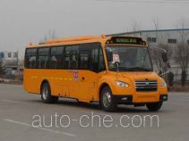 Zhongtong LCK6100DZX primary/middle school bus