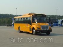Zhongtong LCK6109D5X primary school bus