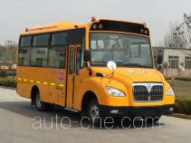 Zhongtong LCK6671D5XH primary school bus
