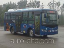 Zhongtong LCK6770N4GRH city bus