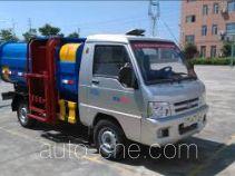 超亿威科牌LCY5030ZZZ型自装卸式垃圾车