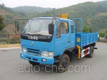 Low-speed truck mounted loader crane