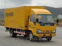 Landiansuo LD5070XDY power supply truck