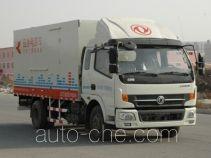 Landiansuo LDS5080XDY мобильная электростанция на базе автомобиля