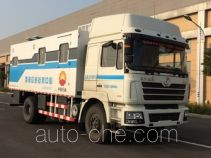 Landiansuo LDS5140XCC food service vehicle