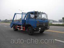 Dongju LDW5100ZBS skip loader truck