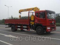 Dongju LDW5160JSQL4D truck mounted loader crane