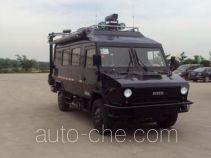 Laisi LES5053XTXFP communication vehicle