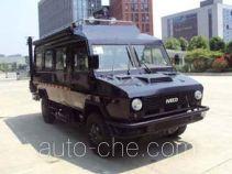 Laisi LES5055XTXFP communication vehicle
