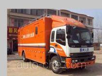 Laisi LES5141XTXQL communication vehicle