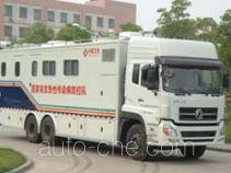 Laisi LES5190XTX communication vehicle