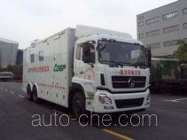 Laisi LES5200XTXDF communication vehicle
