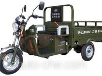Lifan LF110ZH-2 cargo moto three-wheeler
