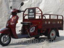 Lifan LF110ZH-5A cargo moto three-wheeler