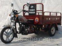 Lifan LF110ZH-D cargo moto three-wheeler
