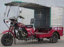 Lifan LF150ZK-6B авто рикша