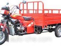 Lifan LF175ZH-2A cargo moto three-wheeler