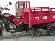 Lifan LF200ZH-2P cargo moto three-wheeler
