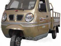 Lifan LF200ZH-3B cab cargo moto three-wheeler