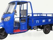 Lifan LF200ZH-3P cab cargo moto three-wheeler