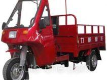 Lifan LF200ZH-4 cab cargo moto three-wheeler