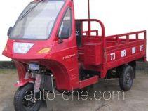 Lifan LF200ZH-4P cab cargo moto three-wheeler